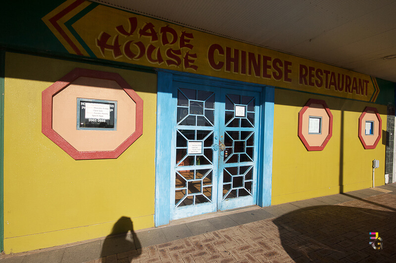 Those Little Shop Fronts - Jade House Chinese Restaurant Geraldton Photo