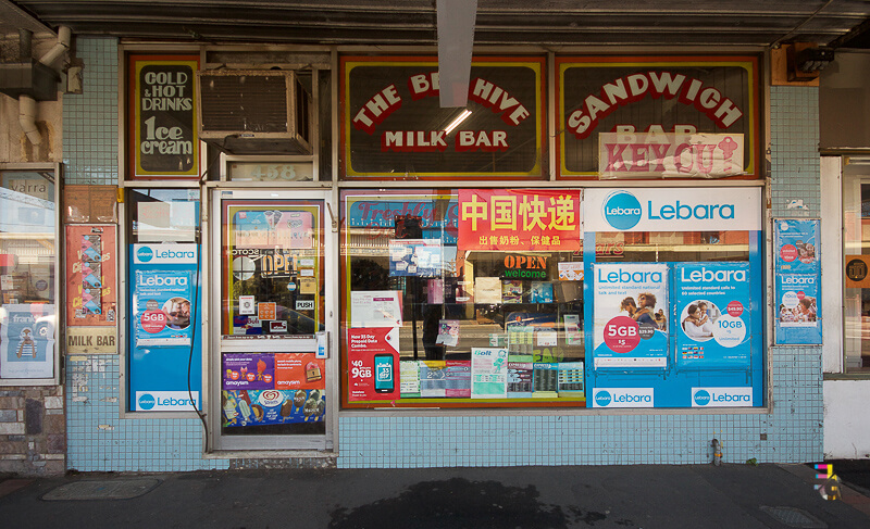 Those Little Shop Fronts - The Beehive Milk Bar Murrumbeena Photo